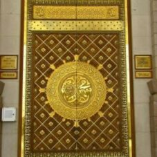Aksesoris Masjid
