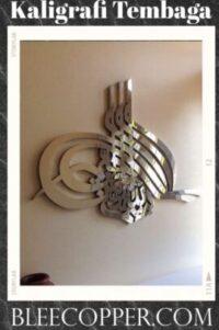 hiasan dinding kaligrafi