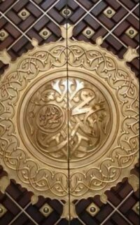 Replika Pintu Nabawi Bleecopper