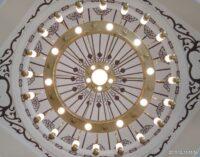 lampu Nabawi kuningan Unik