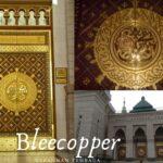 Jual Pintu Nabawi Kuningan Berbagai Motif dan Ukuran