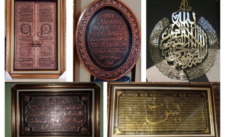 Produsen Kaligrafi Tembaga Terlengkap