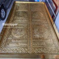 Replika Pintu Kabah Kaligrafi Kuningan Tembaga
