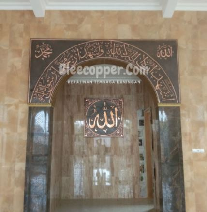 Kaligrafi Tembaga Untuk Aksesoris Masjid